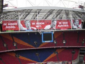 Cruijf_Arena_Amsterdam_NGRE